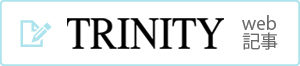 blog_trinity